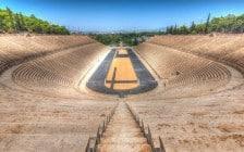 athene arena